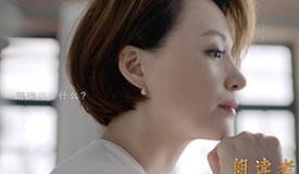 《朗读者2》董卿身兼三职 宣传片获赞