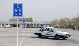沪驾培业调查:一些驾校只顾收钱不负责任