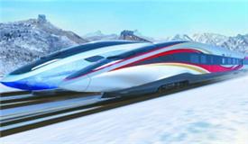 京张高铁智能动车组新设计亮相