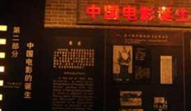 中国电影未来怎么做?瞄准多元化