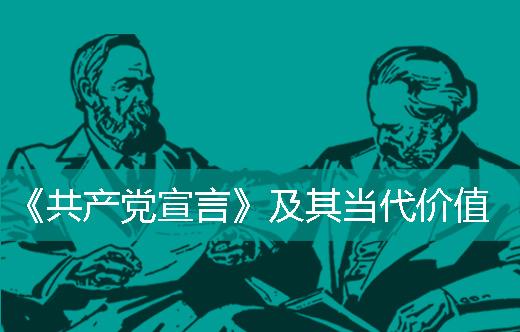 【热点】中共中央政治局第五次集体学习