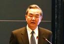 """""""新时代的中国:与世界携手 让河南出彩""""外交部省区市全球推介活动。[阅读]"""