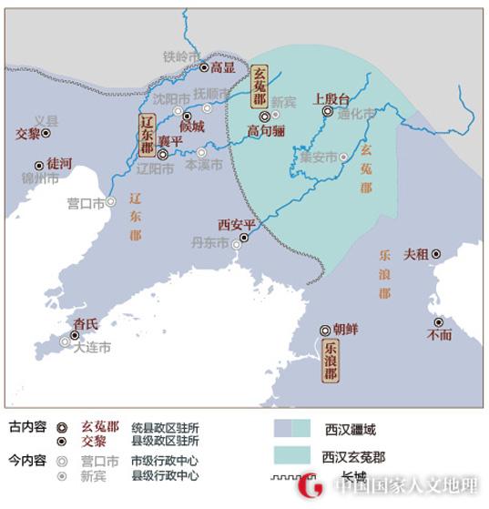 将抚顺地区纳入了中华一统之下,促进了辽东地区的社会进步,加强了东北图片