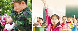 """""""最美对视""""曾感动千万人摄影《守护希望》被汶川特大地震纪念馆收录,如今照片中的肖雅雯已是四年级学生。[阅读]"""