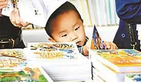 北京书市今年更优惠 展位数量最多