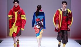 2018中国国际大学生时装周启幕
