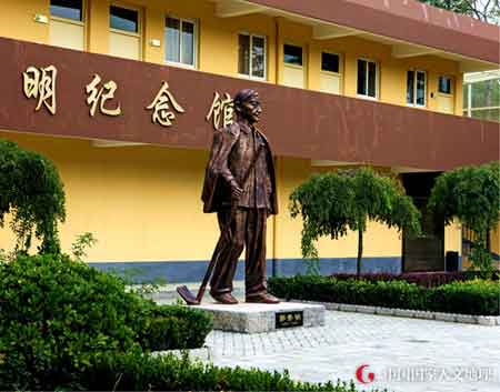 铜川 全国优秀基层党支部书记郭秀明