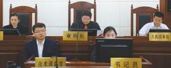 """法院来了技术调查官这3年,""""北上广""""出现了一个新职业――技术调查官,成为了法官们的""""技术翻译""""。[阅读]"""