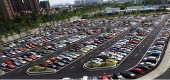 23家整车上市公司净利润同比降8%