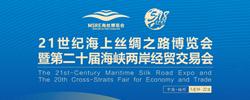 第二十届海峡两岸经贸交易会开幕海交会已发展成为福建、福州对外开放的重要窗口、两岸交流合作的重要平台。[阅读]