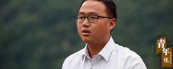 """【青年说】驻村第一书记的扶贫路26岁的第一书记杨皓博,如何带富""""挂""""在山坡上的国家级贫困村拨云岭?[阅读]"""