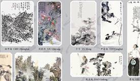 中国唐诗主题画展走进荷兰