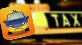 网约车将纳入出租汽车服务考核体系