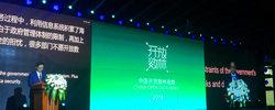 这份报告中,上海贵阳第一《2018中国地方政府数据开放报告》显示:贵阳和上海分列地市级和省级排名第一[阅读]