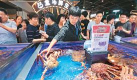 对外开放40年 中国人获得感满满