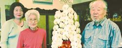 """""""人民日报是我的生活伴侣""""93岁高龄的日本媒体人秋冈家荣一提起人民日报,就有说不完的话。[阅读]"""