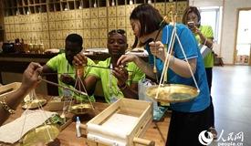 第三届中非青年大联欢在京拉开帷幕