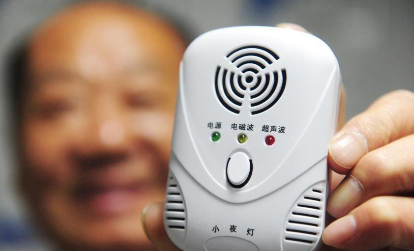 手机软件可发出声波驱蚊?效果微乎其微