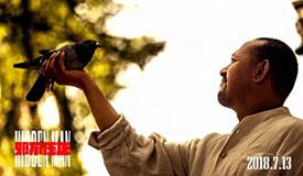 《邪不压正》:姜文写给老北京的情书