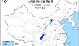 暴雨蓝色预警:四川广东等地局地有大暴雨