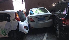 女子驾共享汽车车被扣16天 费用超5700元