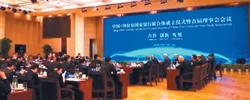 """中国智慧照亮中阿合作之路""""要把彼此发展战略对接起来,让两大民族复兴之梦紧密相连""""。[阅读]"""