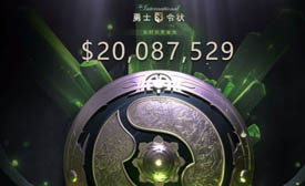 《DOTA2》TI8獎金超過2000萬美元
