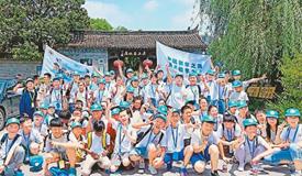 两岸小学生共寻文化记忆