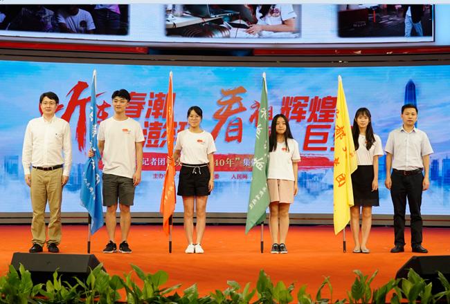 2018首都大学生记者团集体采访活动启动
