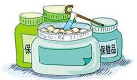 保健食品治颈椎病?权健被市场监管总局通报