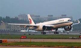 国航首架A350客机成功首航