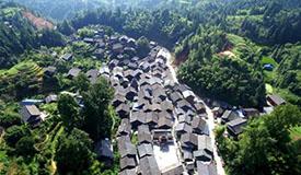 贵州榕江:打造侗寨乡村旅游升级版