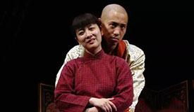 陈小艺谷智鑫《莲花》开启十周年纪念演出