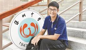 深圳中学生拿下国际物理奥赛金牌