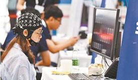 世界机器人大赛:脑控打字