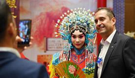 天津:达沃斯城市之夜活动举行