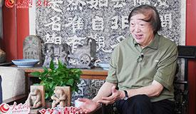 冯骥才:人在书斋里 心在大地上
