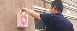 """[网连中国]""""文明养犬""""很难吗?记者走访石家庄、合肥、成都等8座城市,探寻""""文明养犬""""难点痛点。[阅读]"""