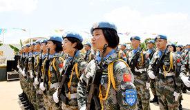 """中国维和步兵营荣获联合国""""和平荣誉勋章"""""""