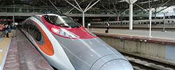 高铁开到了香江这条高铁大大缩短内地与香港时空距离,增强内地与香港的经济协作。[阅读]