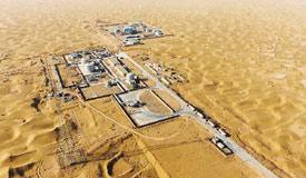 8450米 西北油田创亚洲深井纪录