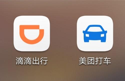南京已清退近20萬輛違規網約車