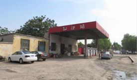 """石家庄赞皇县""""黑加油站""""公然经营运行"""