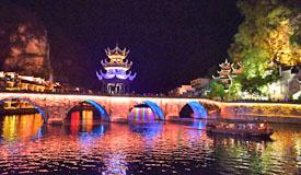 贵州镇远古镇山水夜景