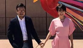 汪涵杨乐乐庆祝结婚纪念日