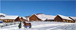 """这个淡季有点火 冬季旅游迎来发展期各地陆续开始对冬季旅游进行部署,争取""""做热淡季、实现全季""""。[阅读]"""