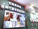 重庆首个智慧药房