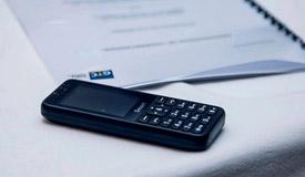 中移动发布了一款3G手机 主打非洲澳门十大赌博网站