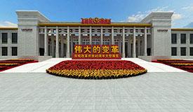 来北京不逛博物馆很亏 这些地方值得一看