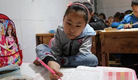 """9岁女孩""""折翼不折志"""" 6年苦练""""脚底功"""""""